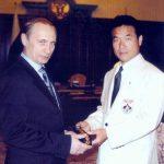 Hatsuo Royama и Президент России Владимир Владимирович Путин