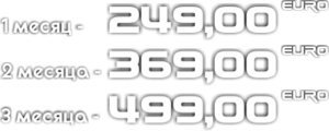 Стоимость Курса